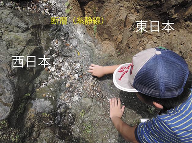 糸魚川ジオパーク - 世界ジオパ...